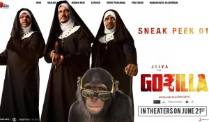 Gorilla – Official Sneak Peek 01 mp3 audio songs