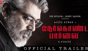 NerKonda Paarvai mp3 audio songs