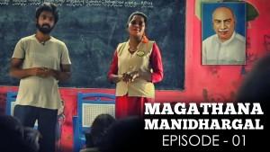 Magathana Manidhargal – EP 01