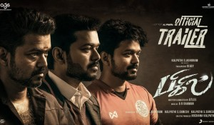 Bigil Trailer mp3 audio songs