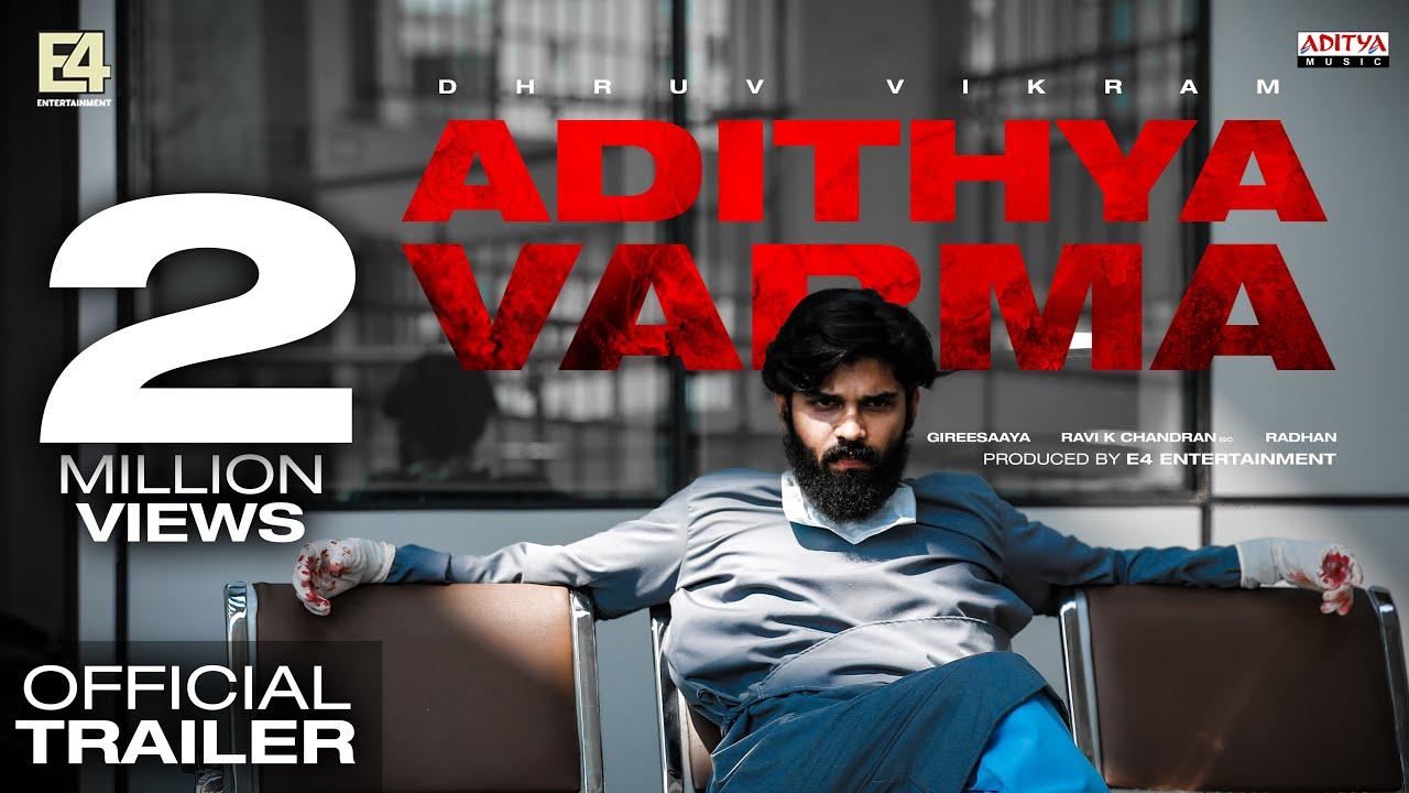 Adithya Varma Official Trailer HD mp3 audio songs