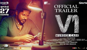 V1Trailer mp3 audio songs