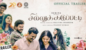 Sillu Karuppatti Official Trailer mp3 audio songs