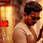 Psycho Trailer Tamil