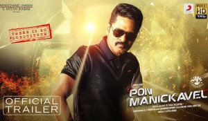 Pon Manickavel Trailer mp3 audio songs
