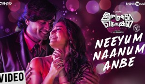 Neeyum Naanum Anbe Video Song