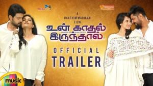 Un Kadhal Irundhal Official Trailer