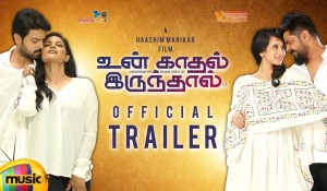 Un Kadhal Irundhal Official Trailer mp3 audio songs