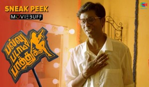 Pallu Padama Paathuka – Moviebuff Sneak Peek 01 mp3 audio songs