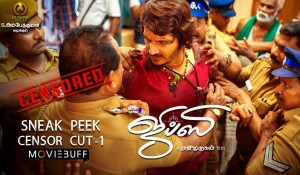 Gypsy – Moviebuff Sneak Peek (Censor Cut – 01) mp3 audio songs