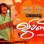 Gypsy – Moviebuff Sneak Peek (Censor Cut – 02)