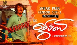 Gypsy – Moviebuff Sneak Peek (Censor Cut – 02) mp3 audio songs