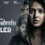SILENCE Official Tamil Trailer