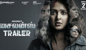 SILENCE Official Tamil Trailer mp3 audio songs
