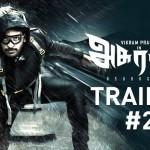 Asuraguru Tamil Movie Trailer 2