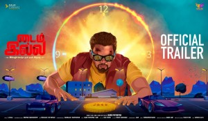 Time Illa Official Trailer mp3 audio songs