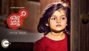 Oru Pakka Kathai Official Trailer mp3 audio songs