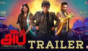 Time Up – Trailer mp3 audio songs