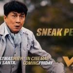VANGUARD Tamil SneakPeak – 2