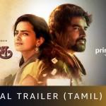 Maara – Official Trailer