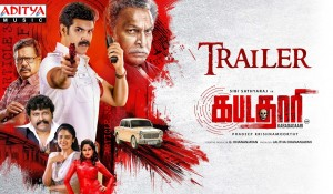 Kabadadaari Tamil Movie Trailer