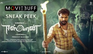 Eeswaran – Sneak Peek