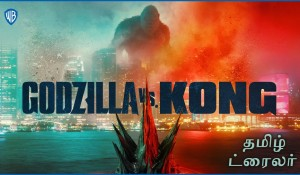 Godzilla vs. Kong – Official Tamil Trailer