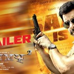 Saamy² – Theatrical Trailer