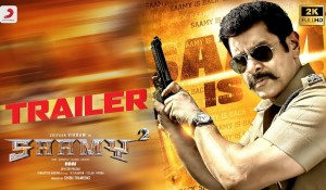 Saamy² – Theatrical Trailer mp3 audio songs