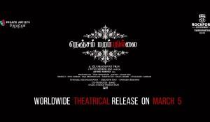Nenjam Marappathillai – Official Release Promo