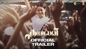 Thalaivi Official Trailer (Tamil)