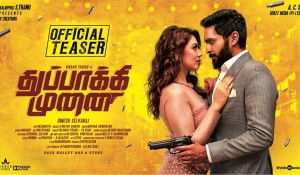 Thuppakki Munai Teaser mp3 audio songs