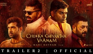 Chekka Chivantha Vaanam Official Tamil Trailer 2 mp3 audio songs