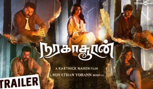 Naragasooran Official Trailer mp3 audio songs
