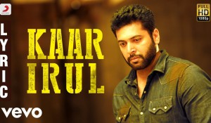 Adanga Maru – Kaar Irul Lyric mp3 audio songs