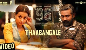 Thaabangale Video Song  from 96
