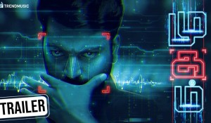 Mugam mp3 audio songs