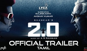 2 point 0 Trailer mp3 audio songs