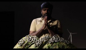 Announcement from Vijay Sethupathi about Merku Thodarchi Malai mp3 audio songs