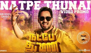 Natpe Thunai – Official First Look Video