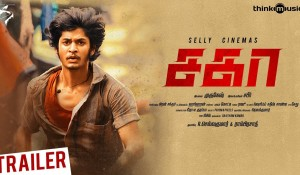 Sagaa Official Trailer mp3 audio songs