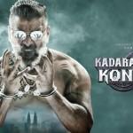 KADARAM KONDAN  Motion Poster