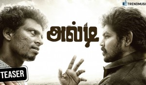 Alti mp3 audio songs