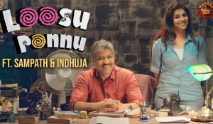 Loosu Ponnu mp3 audio songs