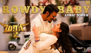 Rowdy Baby Lyric Video Maari 2 mp3 audio songs