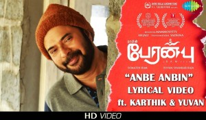 Anbe Anbin mp3 audio songs