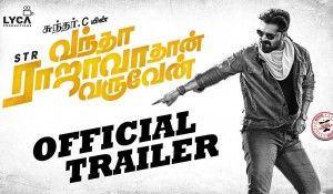 Vantha Rajavathaan Varuven – Teaser mp3 audio songs