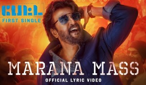 Marana Mass Lyric Video in Petta mp3 audio songs