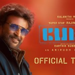 Petta – Official Teaser