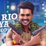 Dio Rio Diya Tamil Video in Silukkuvarupatti Singam